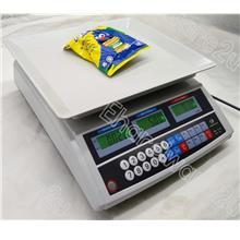 Portable Dual Display LCD Digital Pricing Scale 30kg x 5g (ACS-08)