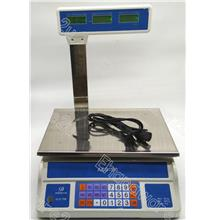 Tower LCD Dual Display Digital Pricing Scale 30kg x 5g (ACS-798D)