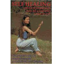 1 pc ebook - Chinese Self Healing