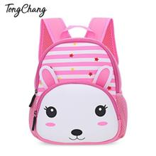 TONGCHANG CUTE KID SCHOOL BAG 3D CARTOON PRINT BACKPACK (05#)