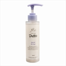 Putto Secret Oil Gel (200ml) - 77F088011)