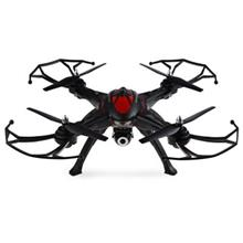 LH - X14C 2.4G 4CH 6-AXIS GYRO RTF REMOTE CONTROL QUADCOPTER RC AIRCRAFT TOY (