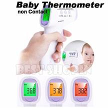 Non Contact Infrared Body Forehead Baby Adult Thermometer