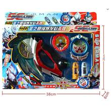 AB239-7 Ultraman summon weapons set Gadgets with Sound & LED