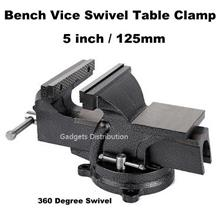 5 inch 5''  125mm Mechanic Bench Vice Swivel Base Table Clamp
