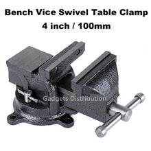 "4 inch 4""  100mm Mechanic Bench Vice Swivel Base Table Clamp"