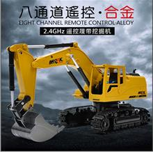 2.4G Eight-way Alloy Excavator 1:24 Wireless Remote Control