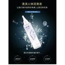 QINGQI SMOOTH BODY LUBRICANT 200g-1unit