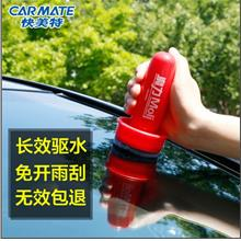 Auto Glass Rainproof Water Repellent Long-lasting Windshield Crystallized Film