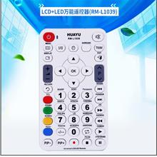 Universal LCD LED TV Remote Customized