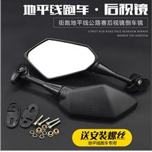 Motorcycle Sport Side Mirror Rearview Accessories