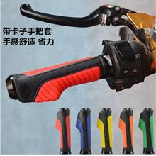 Motorcycle Rubber Hand Throttle Soft Tape Clips