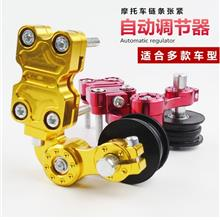 Motorcycle Automatic Regulator Tensioner Chain Adjustable