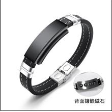 New Fashion Inlaid Magnet Jewelry Tide Male Classic Smooth Silicone Men's Brac