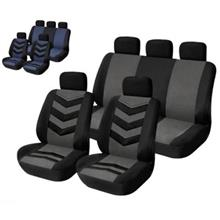 T22552RG 9PCS CAR SEAT COVER SET WATER-RESISTANT ANTI-DUST SANDWICH FABRICS AU