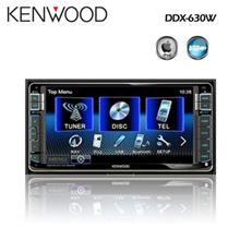Kenwood DDX-630W 7' DVD Player Free Reverse Camera