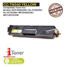Brother TN310 / TN340 Yellow (Single Unit)