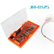 JAKEMY JM-8125 58 IN 1 SCREWDRIVER SET FOR TELECOMMUNICATION / ELECTRICIAN (OR