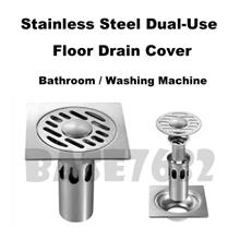 Stainless Steel Dual Use Deep Floor Drain Cover Washing Machine