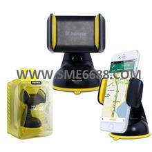 *Remax RM-C06 Flexible 360 Rotation Car Mount Holder