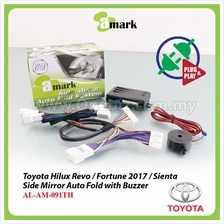 Side Mirror Auto Fold with Buzzer for Toyota Hilux Revo / Fortune 2017