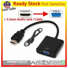 HDMI to VGA converter adapter + 3.5 mm audio jack full HD 1080P black-