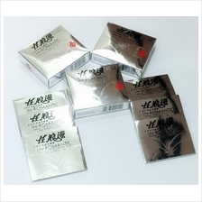 IN-ROMANTIC FEMALE CONTRACEPTIVE FILM 18s (Women Condom)