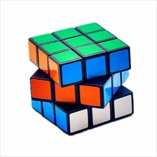 Children Educational Toys Rubik Cube (MULTI)