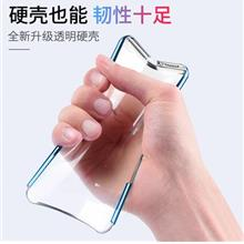 Oppo Find X phone protection case casing cover silicon transparent