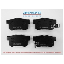 Akebono Brake Pad For Honda Accord / Civic (SDA, TAO, SNL, TRO)