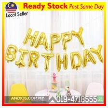 16 Inch Happy Birthday Letter Foil Balloon Birthday Celebration Party