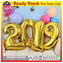 40' 2019 Year Balloons Decoration Number Gold Foil Decor Party Belon