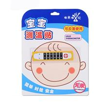 Baby Forehead Thermometer Paste