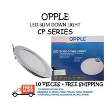 LED SLIM DOWN LIGHT - 10 PIECES + FREE SHIPPING