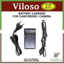 Viloso BLS-5 Battery Charger for Olympus EM10MKII EM10 EPL8 EPL7 etc..