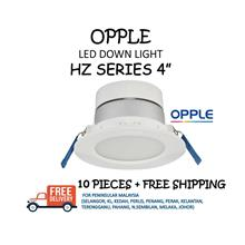 LED DOWN LIGHT - 10 PIECES + FREE SHIPPING