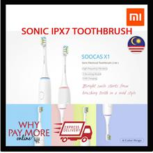 Xiaomi SOOCAS X1 Sonic Electrical Toothbrush IPX7 Waterproof brush