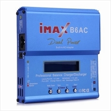 IMAX B6AC LCD SCREEN DIGITAL RC LIPO NIMH BATTERY BALANCE CHARGER DISCHARGER (