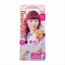 BEAUTYLABO Whip Hair Colour Cherry Pink 1s