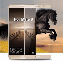 For Huawei Mate 9 Full Cover Tempered Glass