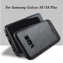 Samsung S8/S8 Plus Back Case