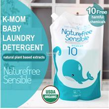 K-Mom USDA Organic Baby Laundry Detergent 1300ml