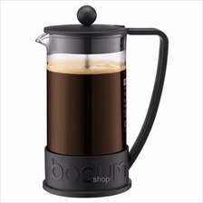 Bodum Brazil 8 Cup French Press Coffee Maker Black - 10938-01