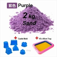 Kids Station Motion Moving Play Sand 2kg (Purple))