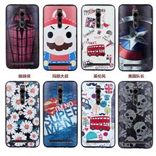 Asus Zenfone 2 ZE551ML 5.5' 3D Silicone Case Cover Casing +Free Gift