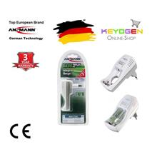 Ansmann Basic 2 plus Plug-in charger set- GERMAN TECHNOLOGY