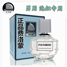 Pheromone Perfume 55ml Men Use (Attract Women) Hot Deal