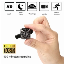 SQ10 Mini Spy Camera Record 100 minutes HD Motion Sensor Micro USB Cam