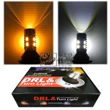 Two Tone LED Bulb (Turn Signal + Daytime Running Light)