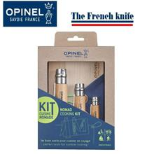 Opinel 5 Piece Nomad Camping Utensil Kit Knife Set